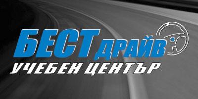 ucheben_cenur_best_drive